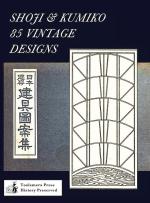 Shoji1930coverfront